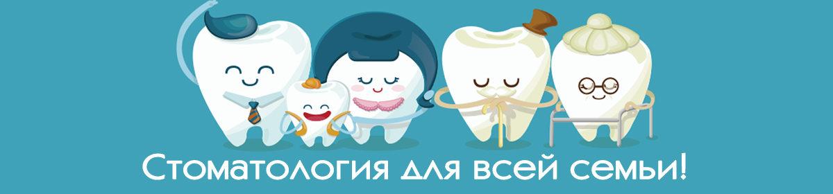 "ООО ""ДИАДЕНТ"""